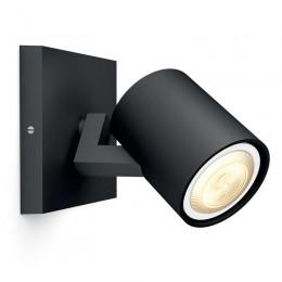 Foco LED HUE GU10 5,5W Runner Negro 5309030P8