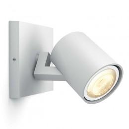 Foco LED HUE GU10 5,5W Runner Blanco 5309031P8
